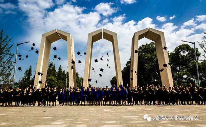 湘潭大学高薪诚聘海外英才
